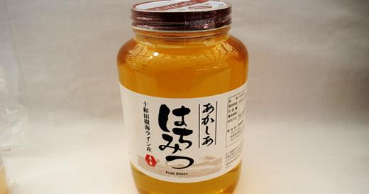 加賀養蜂場 アカシア蜂蜜(瓶入り)