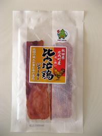 比内地鶏ジャーキー/秋田オリオンフード