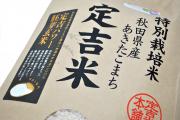 sadakiachi001