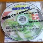 dvd-001