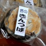 higuchi005
